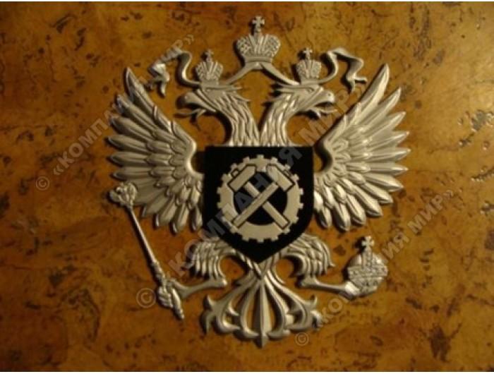 Объёмные гербы