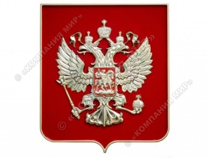 Объёмный герб РФ
