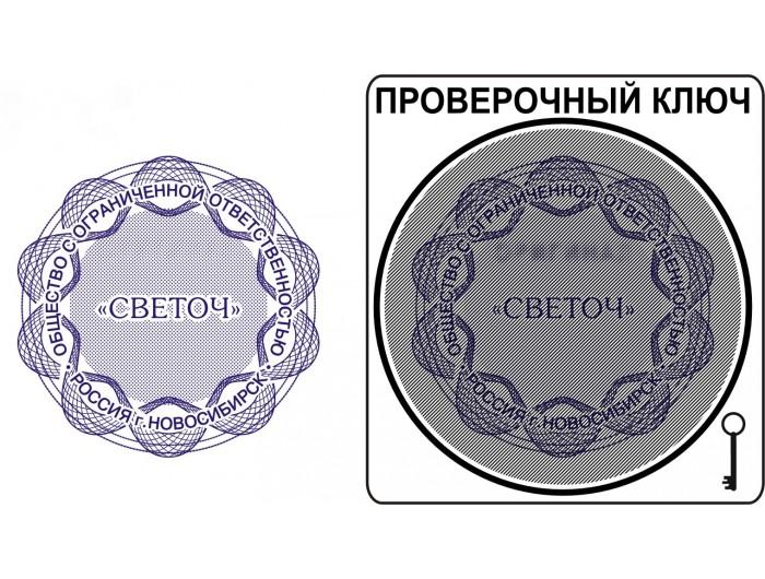 Печати со скрытым изображением