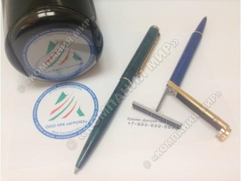Ручка-штамп